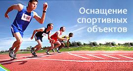 Сайт ООО «Гамбит-Кострома»